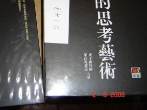 dsc02016b